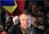 Romania's PM Concedes Defeat in Presidential Race