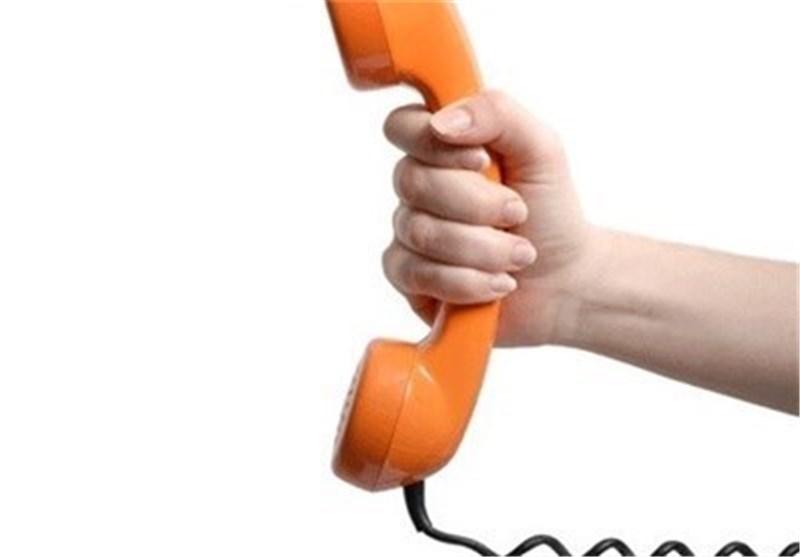 مجازات جالب دادگاه برای آقای مزاحم تلفنی مست