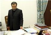Iran's Zarif, US's Kerry to Meet in Geneva Wednesday: Negotiator