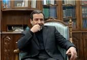 Iran Nuclear Talks to Resume in Geneva on January 18