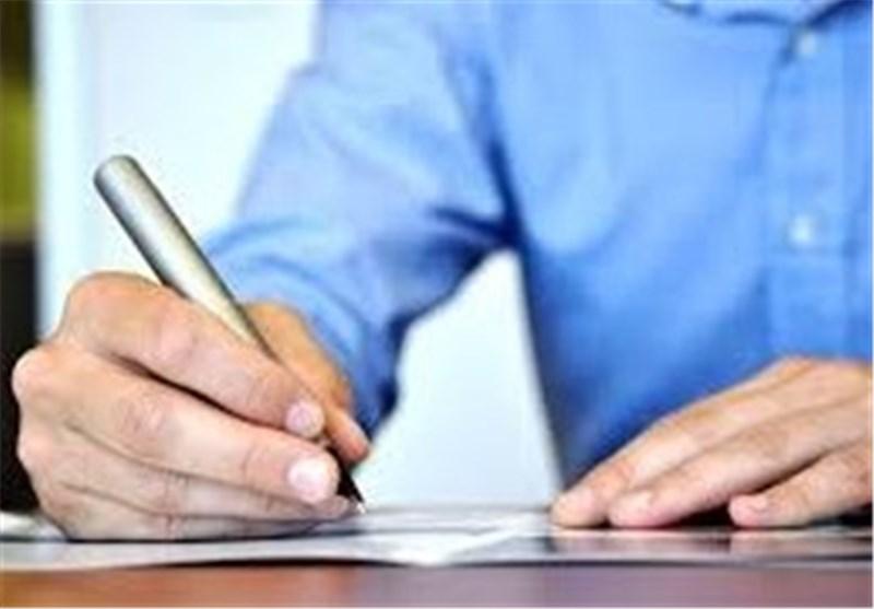 کارگاه آموزشی روزنامه نگاری در یاسوج برگزار میشود