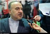 Iran's Tourism Revenues Reach $7.5bln, Set to Rise to $30 bln: VP