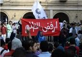 تظاهرات اخوان المسلمین در اعتراض به اخراج دانشجویان