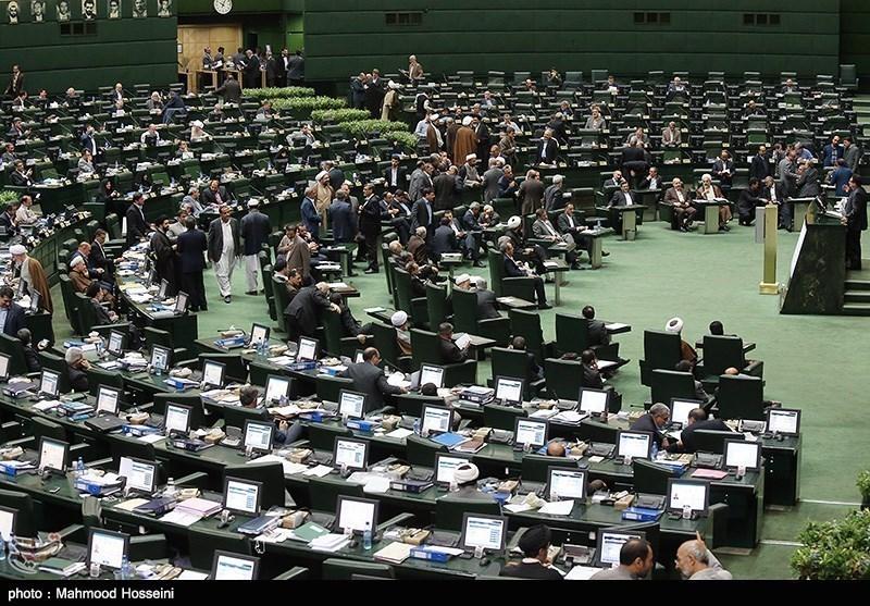 Iran's Parliament Condemns Turkish Invasion of Northern Syria