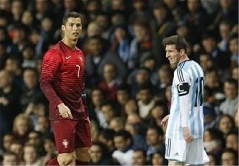 پرتغال- آرژانتین