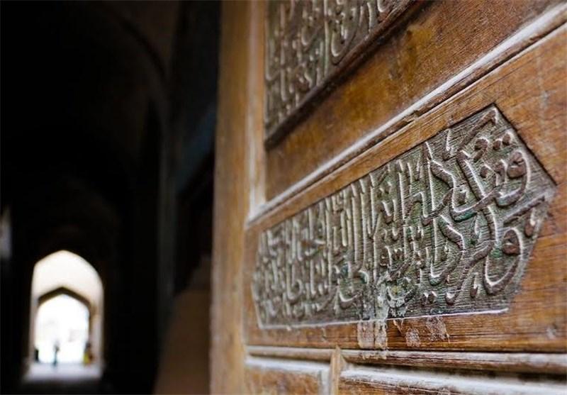 مسجد جامع اصفهان 8
