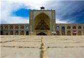 مسجد جامع اصفهان 10