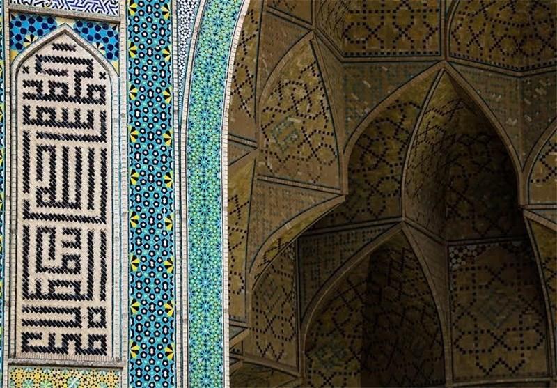 مسجد جامع اصفهان 15