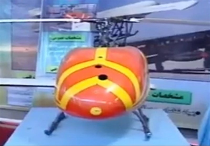 Iran Unveils Homegrown Unmanned Helicopter Drone