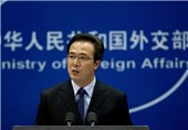 China Says to Invite Syrian Gov't, Opposition