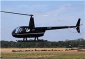 Iran Unveils Its R44 Chopper