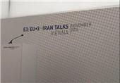 جنگ تبلیغاتی هستهای آلبرایت علیه ایران و مذاکرات