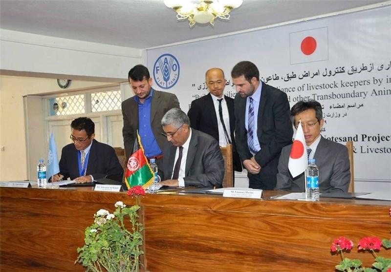 امضای قرار داد افغانستان و ژاپن