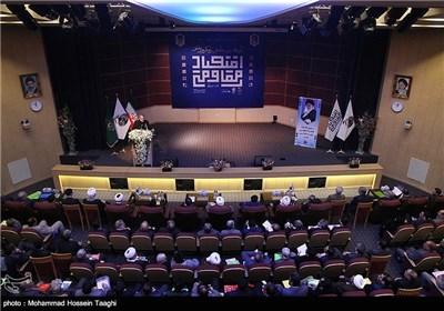 سخنرانی علی لاریجانی رئیس مجلس شورای اسلامی در اولین همایش ملی منطقهای راهکارهای تحقق اقتصاد مقاومتی - مشهد