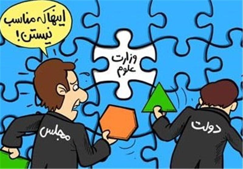 کاریکاتور؛ قطعه گم شده را پیدا کنید!