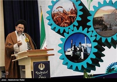 سخنرانی حجت الاسلام سیدمحمود علوی وزیر اطلاعات در دومین همایش بینالمللی فرصتهای سرمایهگذاری استان همدان