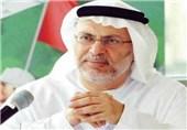 El-Hudeyde'de Kaybeden BAE Diplomatik Bir Çözüm Yolu İstedi