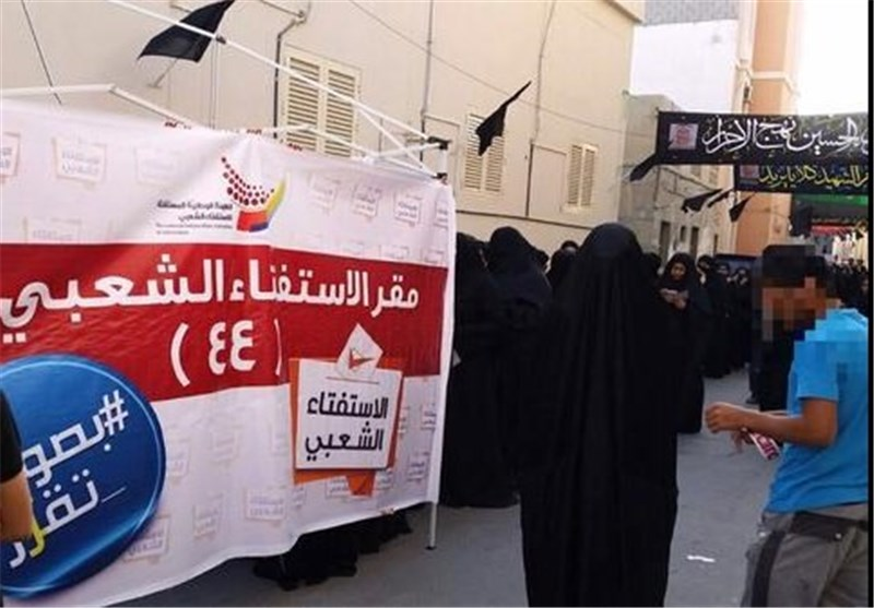 Bahraini Sources Call Voter Turnout in Anti-Regime Referendum High