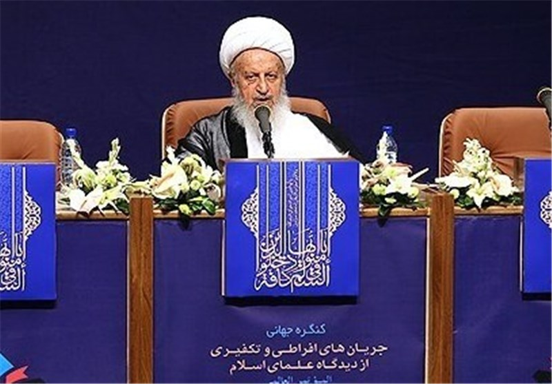 Iranian Cleric Calls on Muslim Scholars to Uproot Extremism