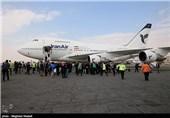 پرواز هواپیمای بوئینگ 747SP