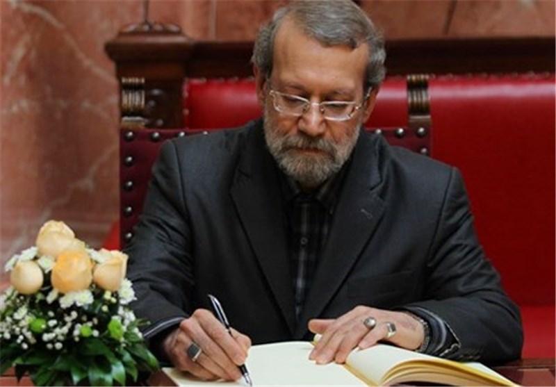 علی لاریجانی نامه
