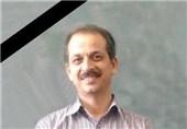 قاتل معلم فیزیک در بروجرد تحت پیگرد قرار گرفت