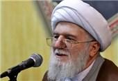 """نشست """"امت واحده اسلامی چالشها و راهکارها"""" در قم آغاز شد"""