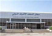 عودة الرحلات الجویة فی مطار النجف بعد انسحاب المتظاهرین