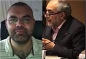 اتاق فکر فراریان فتنه 88 برای بحران سازی در ایران کجاست؟