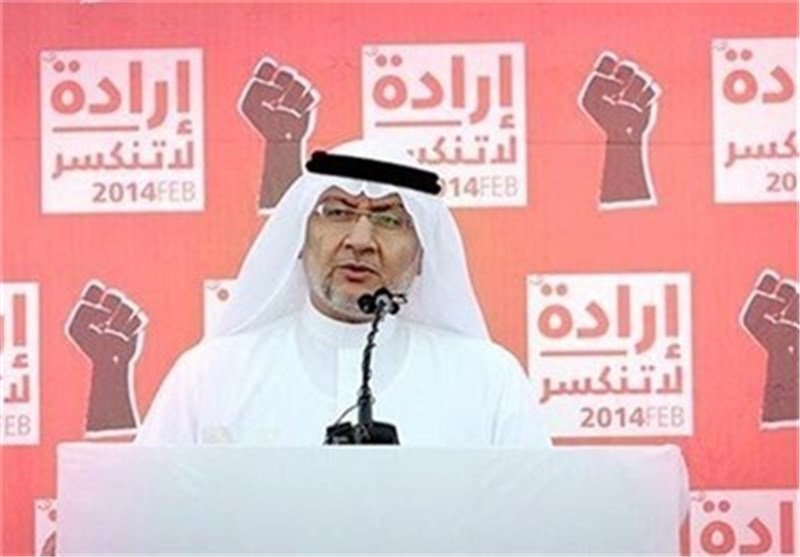 Bahraini Opposition Figure Sentenced to 6 Months in Prison