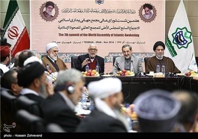 الاجتماع السابع للمجلس الاعلی للمجمع العالمی للصحوة الاسلامیة