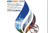Int'l Energy Exhibition to Open on Iran's Kish Island Tomorrow