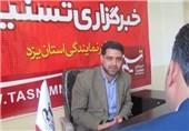 70 درصد اصحاب رسانه استان یزد عضو بسیج رسانه هستند