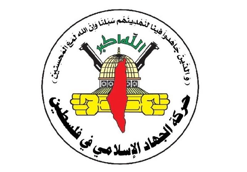 الجهاد الاسلامی فی فلسطین : شهداء القنیطرة شهداؤنا و سنقاتل الکیان الصهیونی معا