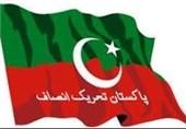 تحریک انصاف نے حکومت کے پہلے 100 روز کا ایجنڈا پیش کردیا