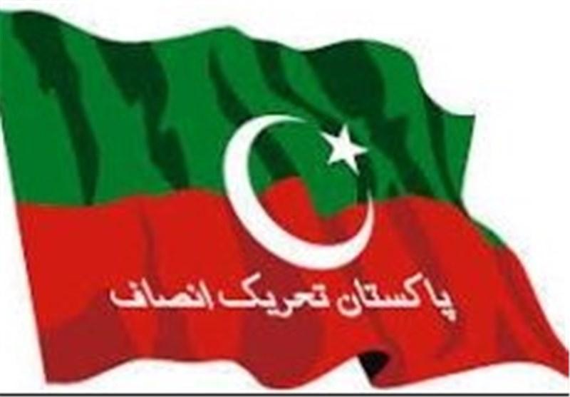 ادامه واکنشها به حزب «تحریک انصاف» برای لغو تحصن ضد دولتی در پاکستان