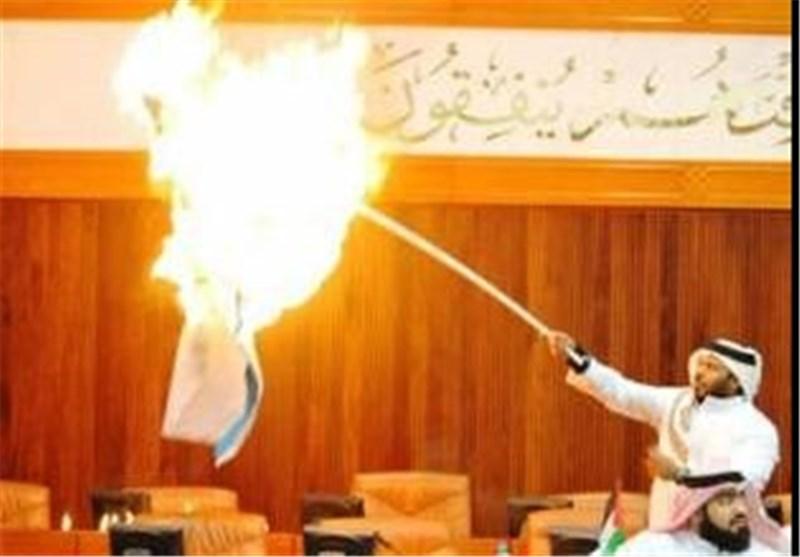 مجلس النواب البحرینی یدین احد نوابه لحرقه علم کیان الاحتلال الصهیونی