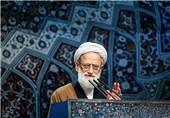 نماز جمعه این هفته تهران به امامت آیت الله امامی کاشانی برگزارمی شود