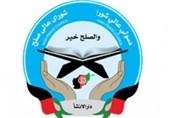 آغاز بکار کمیسیون نظارت بر اجرای توافقنامه صلح از فردا/ کمیسیون برای بازگشت حکمتیار به کابل زمینهسازی میکند