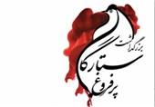 اجلاسیه بزرگداشت شهدای کارمند کردستان؛ «همه» آمده بودند+فیلم