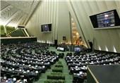 مجلس یک فوریت طرح الزام دولت به حفظ دستاوردهای هستهای را تصویب کرد