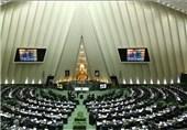 جلسه علنی مجلس پایان یافت؛ جلسه بعدی یکشنبه آینده