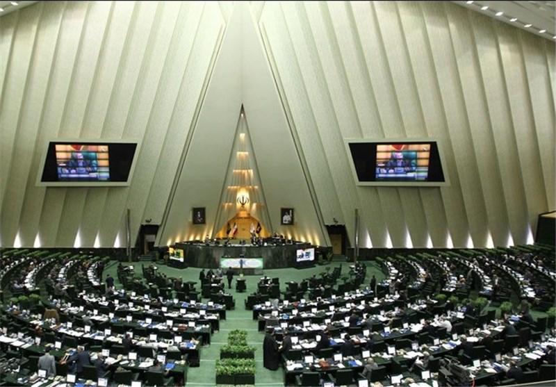 Iranian MPs Condemn ISIL's Terrorist Moves in Syria, Iraq