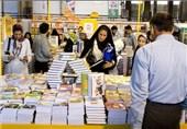 Tehran Book Fair to Host Heads of Several Int'l Book Expos