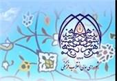 تشکیل کمیسیون مشترک بین شورایعالی انقلاب فرهنگی و شورای فضای مجازی