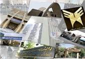 دانشگاهها در 16 آذر میزبان چه مسئولانی هستند +جدول برنامه 7 دانشگاه تهران