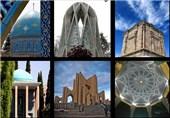 انجمن مفاخر فرهنگی استان بوشهر تشکیل میشود