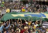 تظاهرات برزیل
