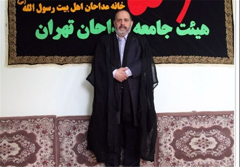 Image result for مهدی آصفی