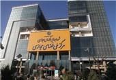 مرکز ملی فضای مجازی کشور فرمانده عملیات و مقابله با حملات سایبری شد
